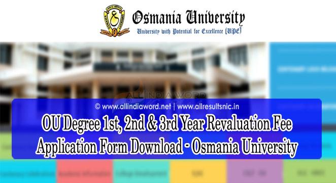 OU Degree All Semester Revaluation Fee Application Form Details 2019